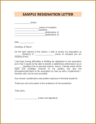 Letter Resignation Resignation Letter For Personal Reasons Free Download Resignation