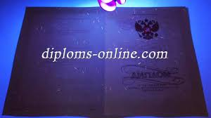 Красный диплом мгу условия blitz nocrawl wmplaces ru Если вы решили сделать корпоративный купить диплом в челябинске кадровика цена подарок своим сотрудникам мы предлагаем услугу нанесения логотипа на