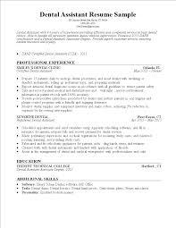 免费dental Assistant Resume Sample 样本文件在