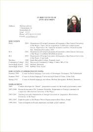 Resume For Graduate School Admission New Application Resume Sample Examples Of Excellent College Resumes