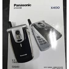 Panasonic x400 手機