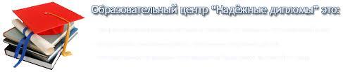 Заказать дипломную в Минске Дипломная на заказ Заказать диплом slide2