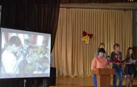Отчёт по производственной практике учителя начальных классов Сердало И метод проектов в практике работы учителя начальных классов Текстовой отчет по производственной практике в больнице Для реализации этих целей возникла