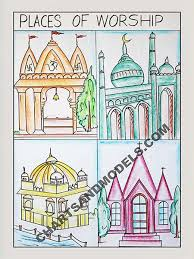 Buy Worship Places Charts Online In Delhi Buy Worship Places