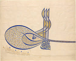 calligraphy in islamic art essay heilbrunn timeline of art