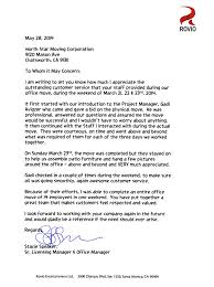 Letter Of Recommendation Customer Service Recommendation Letters