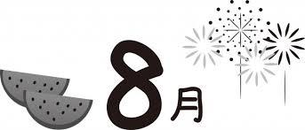 プリント見出し文字8月 無料イラスト素材素材ラボ