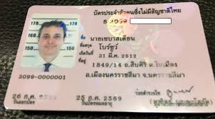 Make Your Own Identification Card Pink Id Card For Foreigners In Thailand Isaan Lawyers