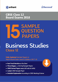 cbse sample paper business studies for class th qty
