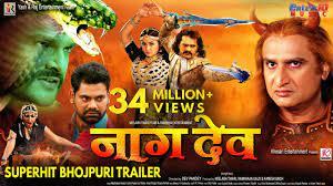 bhojpuri trailer 2018