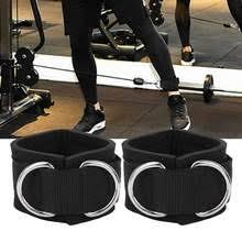 cuff <b>gym</b>