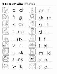 Be a poor reader at the end of fourth grade understanding, assessing, and teaching phonological. Phonics Worksheets Pdf Awesome Kindergarten Phonics Worksheets Choice Image Worksh Kindergarten Phonics Worksheets Phonics Kindergarten Phonics Worksheets Free