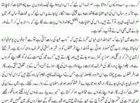 urdu essay about eid meri urdu eid ul fitr urdu article