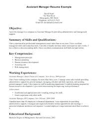 Entry Level Management Resume Examples Property Manager Resume Samples Albertogimenob Me