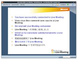 Microsoft Office Meeting The Mystery Of The Failed Live Meeting Launch Scott Hanselman