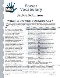 jackie robinson kids discover pv jackie robinson 173 jpg jackie robinson
