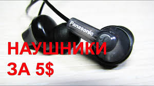 <b>Panasonic RP</b>-HJE118 <b>headphones</b>. Фирменные <b>наушники</b> за 5 ...