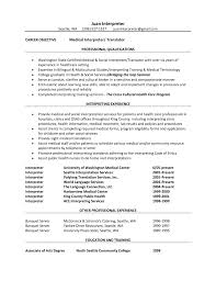 Beautiful Linguistsume Workresume Arabic Sample Cryptologic