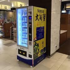 Mini Drink Vending Machine Enchanting China Mini Drink Vending Machine With Ce And ISO48 Certificate