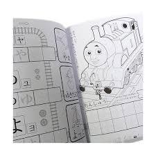 トーマス ぬりえ 画像 子供のための無料ぬりえ子供 印刷可能な着色ページ