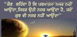 Beautiful Punjabi Quotes Best of Latest Punjabi Quotes Photos For Whatsapp Whatsapp Images