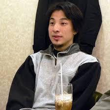 「西村ひろゆき」の画像検索結果