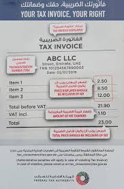 Tax Invoice Examples Tax Invoice