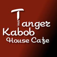 The Chart House Alexandria Va Menu Tanger Kabob House Cafe Community Friendship And Taste