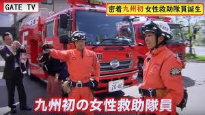 かっこいい女性消防士仕事内容髪型割合採用などについて紹介