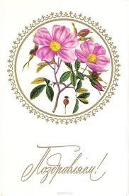Подарки, Сувениры, Цветы