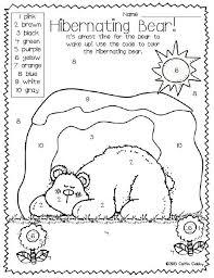 Small Picture Best 25 Do bears hibernate ideas on Pinterest Polar bears for