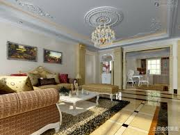 Living Room Ceiling Design Ceiling Designs Ideas Bedroom And Living Room Image Collections