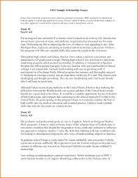 examples of scholarship essays26327927png essay examples for scholarships