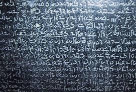 Demotic Egyptian Wikipedia