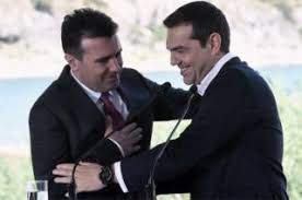Image result for tsipras-zaev