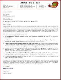 teaching cover letter template   esyndicat us word templates cover letter