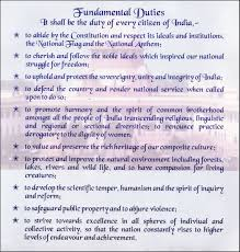 fundamental duties bharatheeya abhibhashaka parishad about fundamental duties