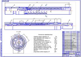 Все работы студента Клуб студентов Технарь  Двигатель забойный винтовой Д3 176 Чертеж Оборудование для бурения нефтяных и газовых скважин