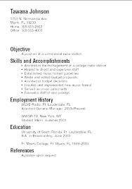 objective for administrative assistant resume job objective samples part resume objective examples