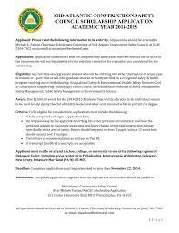 no essay scholarship okl mindsprout co no essay scholarship 2014