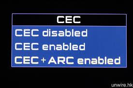 enclave cinehome. cec 則是hdmi 連動操作功能,這套組合之hdmi 輸出端子更 enclave cinehome