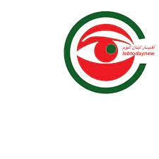 أخبار لبنان اليوم - Home