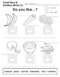 Let Me Introduce Myself Worksheet Activity Sheet First Week Likes ...