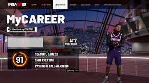 Nba 2k19 How To Find Out How Many Cap Breakers You Need Until Your Next Overall Upgrade