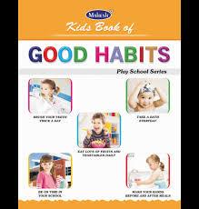 Good Habits Chart For School Good Habits For Kids Png Transparent Good Habits For Kids