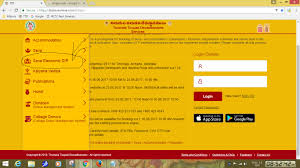 Ttd Online Darshan Tickets Availability Chart Ttd Seva Online Lucky Dip Tickets For May 2019 Allotted