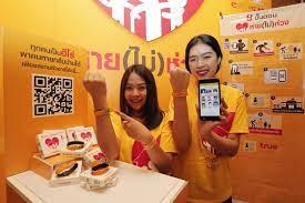 """มูลนิธิกระจกเงา จับมือกลุ่มทรู - ภาคีเครือข่าย เปิดโครงการ """"หาย (ไม่) ห่วง""""  ต่อยอดแอปพลิเคชั่น Thai Missing - ThaiPublica"""