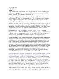 about self essay nurse in hindi