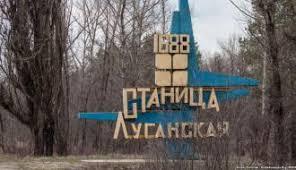 С сентября изменит график работы КПВВ Станица Луганская  С 1 сентября изменит график работы КПВВ Станица Луганская