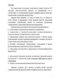 Отчет по учебно производственной практике в ООО Оценка и  Отчет по учебно производственной практике в ООО Оценка и экспертиза 22 04 13